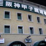 昭和42年生まれのスター、清原和博、覚醒剤で逮捕、有罪判決。