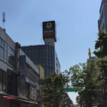 昭和・横浜の象徴、バンドホテル、ALiC日進、オデオンビルは今。