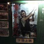 黒澤明の映画、全30作品。「羅生門」も「七人の侍」も日本の誇り。