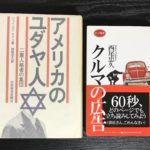 コピーライターなら知っておいて欲しい。日本のクリエイティブシーンは西尾忠久から始まった。