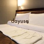 デイユースを利用してシティホテルで休憩。横浜の夜も温泉旅館もお得に満喫。