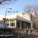 第68回NHK紅白歌合戦出場歌手決定。今年の目玉はウッチャンの司会だけ。